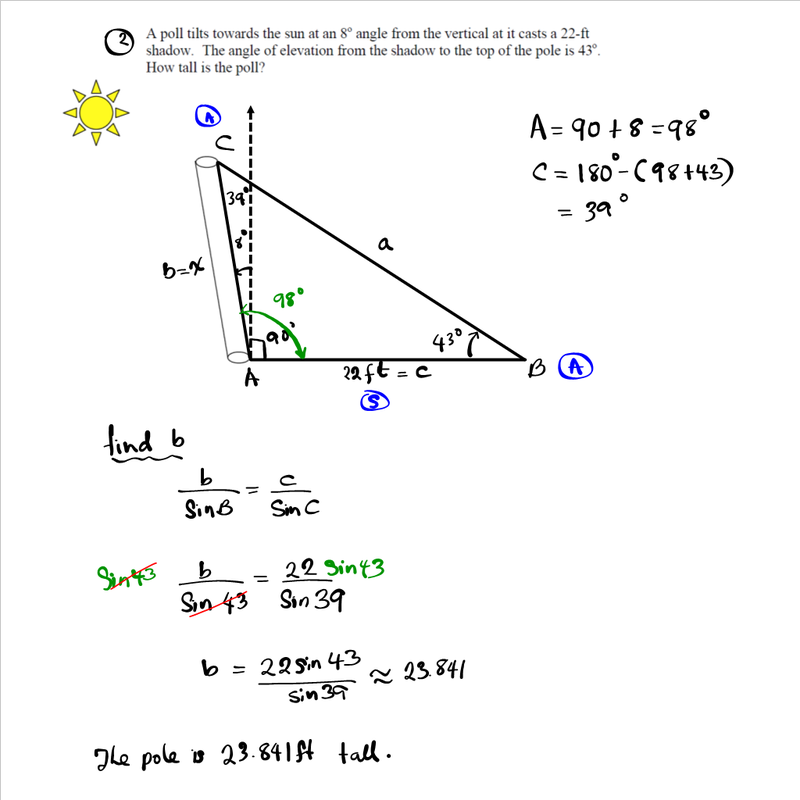 Law Of Sines And Cosines Word Problems Worksheet Doc